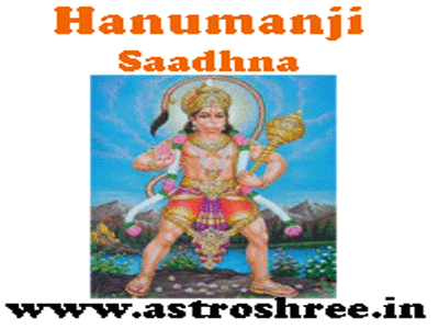 how to please lord hanumanji