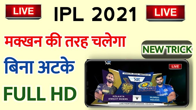 IPL 2021: IPL All Matches Live Kaise Dekhe? Full Schedule, Full Squad (Hindi)