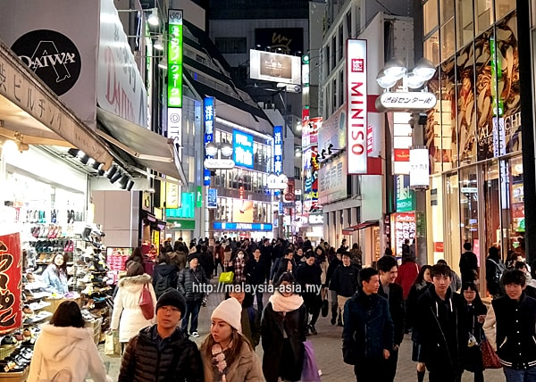 Shopping areas in Shibuya