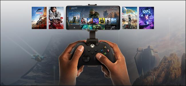 بث ألعاب Xbox