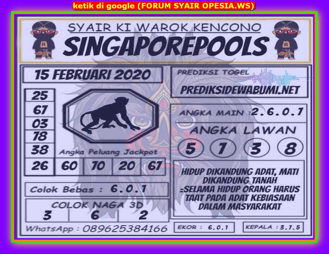Kode syair Singapore Sabtu 15 Februari 2020 158