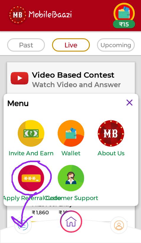 Must Loot ] MobileBaazi Money Loot Offer - Get ₹25 Bank Cash On