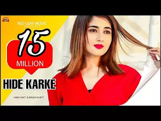 Rakh-Leva-Tainu-Kite-Hide-Karke-Lyrics