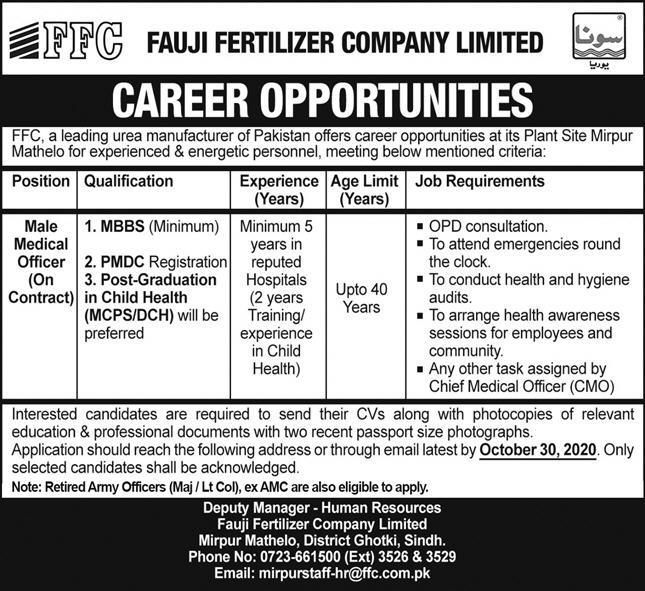 Fauji Fertilizer Company FFC Job Advertisement in Pakistan Jobs 2020-2021