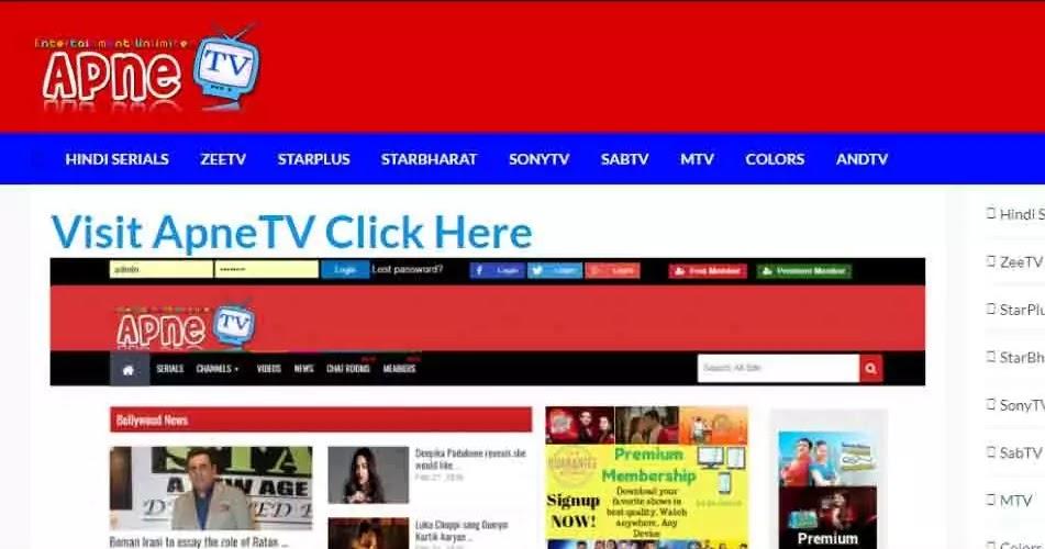 Apne Tv Hindi
