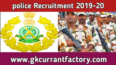 Police Jobs, Police Recruitment, indian police jobs police Vacancy