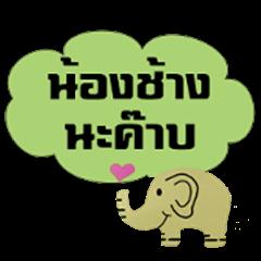 ChangNoy