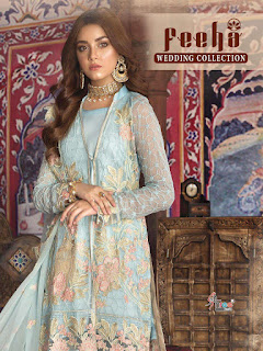 Shree fab Feeha Wedding Pakistani Suits collection
