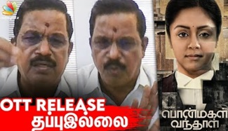 Theatre-க்கு அழிவே கிடையாது! – Producer Kalaipuli S Thanu | Pon Magal Vandhal Soorarai Pottru Suriya