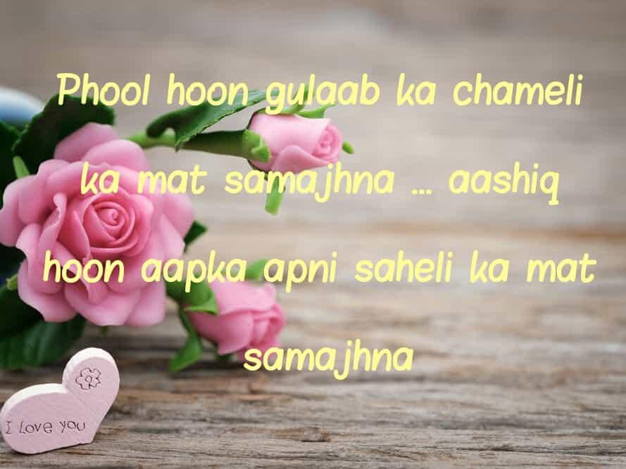 fanaa movie shayari, aamir khan shayari,