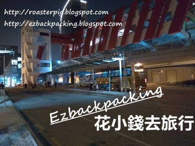 澳門機場交通:氹仔酒店穿梭巴士乘搭心得+接駁巴士位置 - 花小錢去旅行