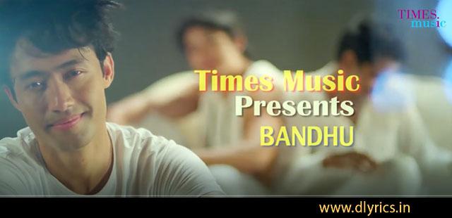 bandhu-lyrics-nayan-nilim