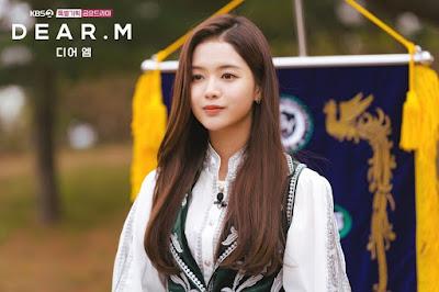 drama dear m noh jung ui