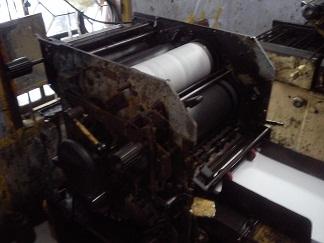 mesin cetak nota