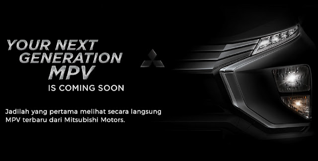 New Small MPV Mitsubishi