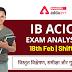 IB ACIO Tier-1 Exam Analysis 2021: यहाँ देखें 18 फरवरी की IB ACIO परीक्षा का विस्तृत विश्लेषण और गुड एटेम्पट (Check Here Shift 1 Detailed Exam Analysis)