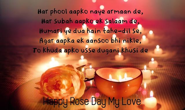 Rose Day What's app Status