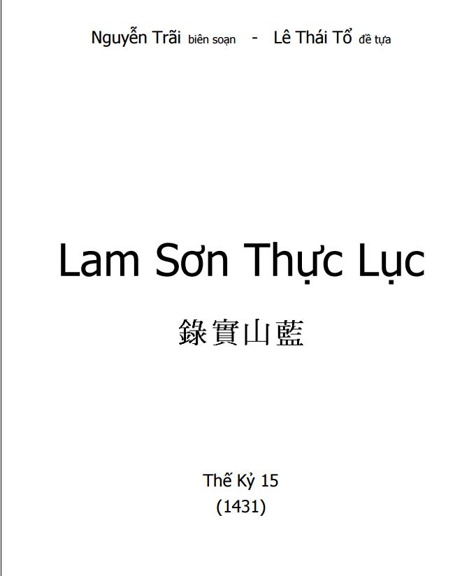 Sách Online: Lam Sơn Thực Lục