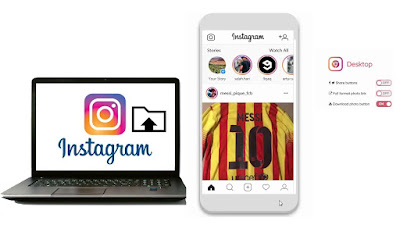 كيفية استخدام Instagram على جهاز الكمبيوتر / كمبيوتر محمول