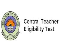 CTET July 2020 Notification, Last Date, Apply Online @ ctet.nic.in