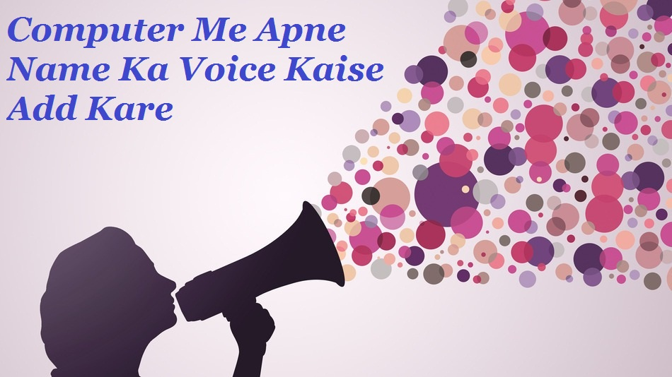 Computer-Start-Hone-Par-Apne-Name-Ka-Voice-Kaise-Add-Kare