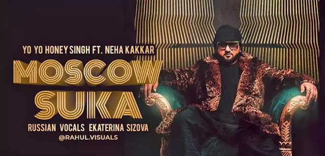 MOSCOW SUKA LYRICS – YO YO HONEY SINGH | Neha Kakka | NewLyricsMedia.com