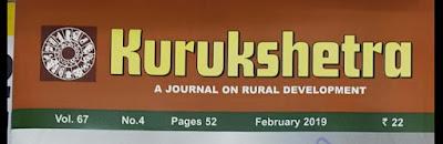 Kurukshetra Magazine February 2019 PDF Download