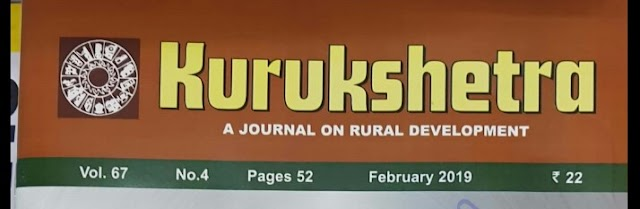 Kurukshetra Magazine February 2019 PDF Download