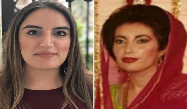 Bakhtawar's will Wear Benazir Bhutto's Wedding Dress On Her Engagement,