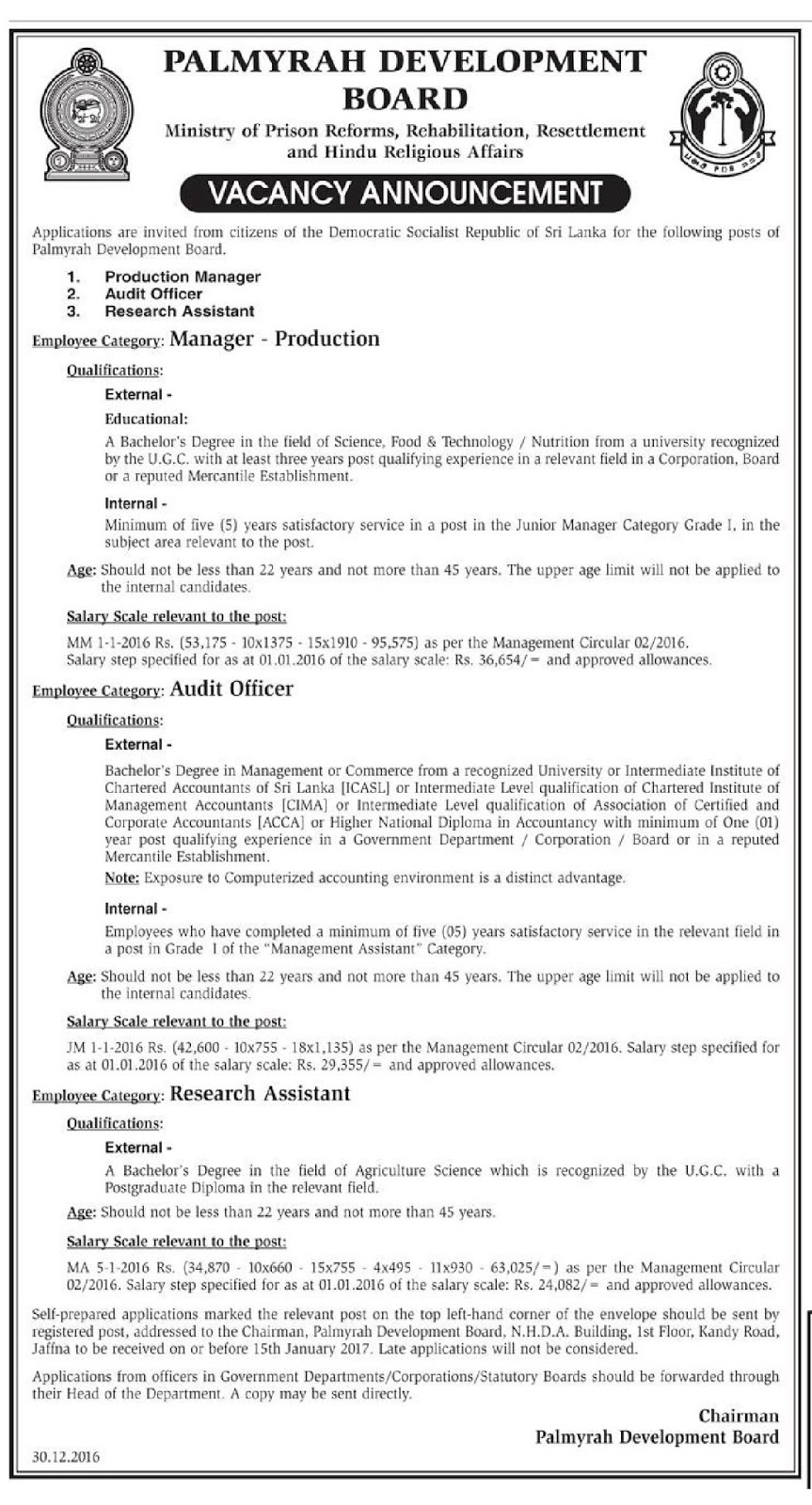 Sri Lankan Government Job Vacancies at Palmyrah Development Board for Production Manager, Audit Officer, Research Assistant