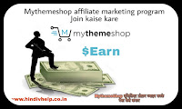 Mythemeshop-affiliate-program-join-kaise-kare