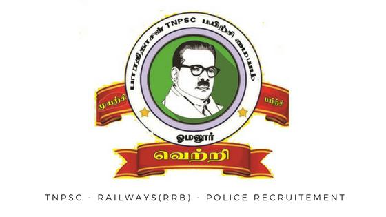 பாரதிதாசன் TNPSC பயிற்சி மையம் வெளியிட்ட முகலாயப் பேரரசு பகுதிக்கான புத்தகம்