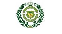تعلن المديرية العامة لمكافحة المخدرات عن نتائج القبول المبدئي لوظائف ( جندي أول ، جندي )
