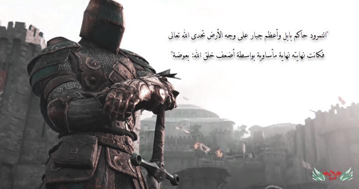 من يدعي القوة يموت بالضعف
