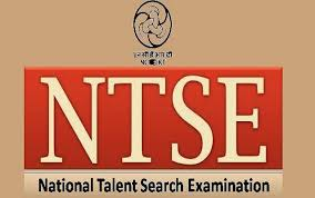 NTSE Stage 2 Revised Exam Dates,NTSE Stage 2 ,NTSE Stage 2 Exam 2020,NCERT,Exam City Change Process Of NTSE Stage 2,NTSE,job alert,freejobalert