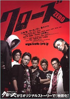 Download Film Crows Zero (2007) BluRay Subtitle Indonesia
