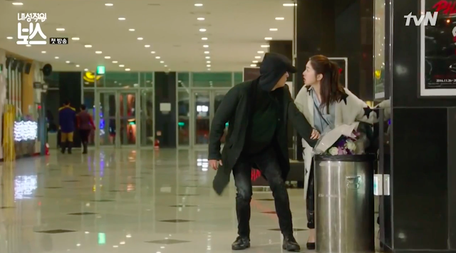 Episode 1 recap Introverted Boss