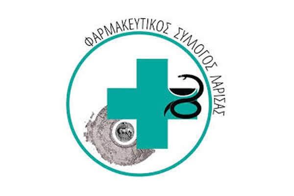 """Φαρμακευτικός Σύλλογος Λάρισας: """"Παράνομη πώληση φαρμάκων από καταστήματα"""""""
