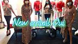 New arrivals van het merk Oui
