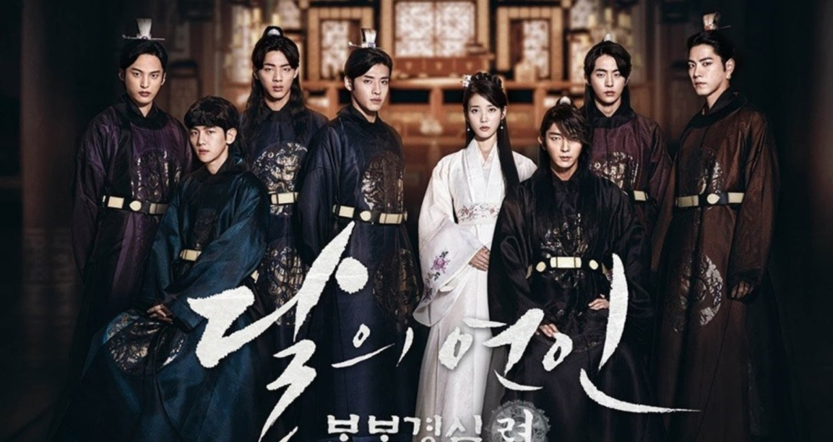 Download Moon Lovers: Scarlet Heart Ryeo Batch Indo