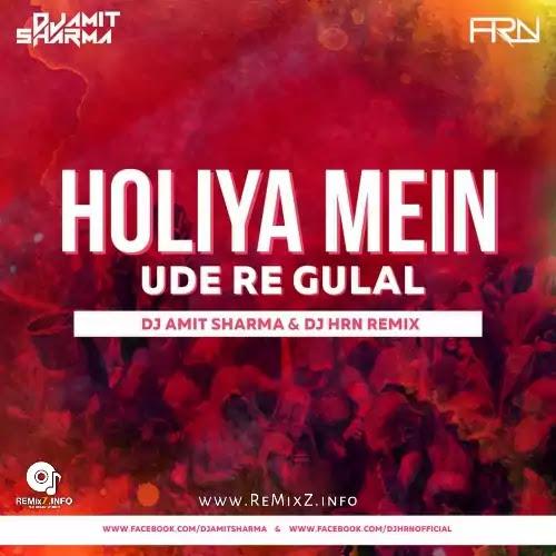 holiya-mein-ude-re-gulal-mix