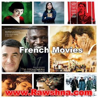 افضل افلام فرنسية على الإطلاق