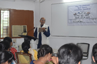 kahani-path-goa-university