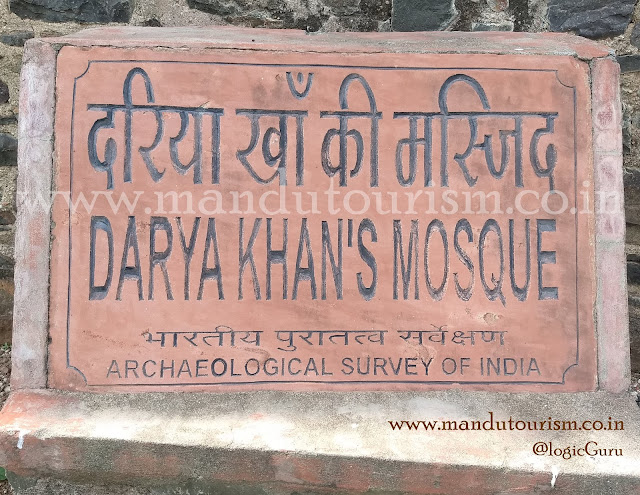 Information about darya khan mosque