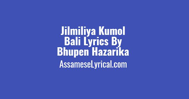 Jilmiliya Kumol Bali Lyrics