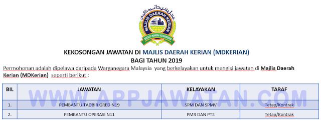 Majlis Daerah Kerian (MDKerian)