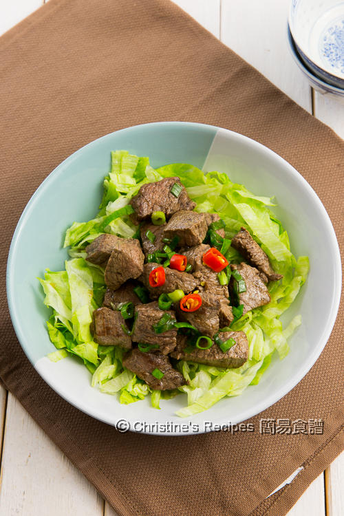 炒五香牛肉粒 Five Spice Beef Stir Fry02