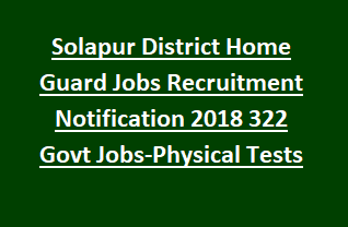 Solapur District Home Guard Jobs Recruitment Notification 2018 322 Govt Jobs Online-Physical Tests