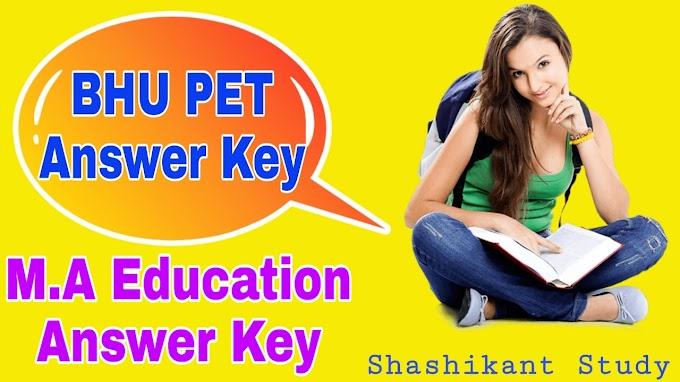 BHU PET M.A Education Answer Key