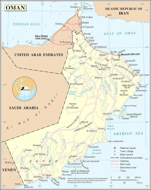خريطة سلطنة عمان Oman Map